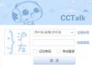 沪江CCTalk客户端V7.0.6.5 官方最新版