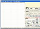 微时代IP挖掘机(ip提取器下载)V1.7 绿色免费版