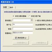 里诺固定资产及设备管理系统 V2.12 SQL网络版