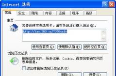 Internet Explorer浏览器大全