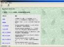 KeyToolsV1.0.8312.0 汉化绿色版