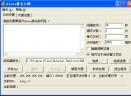 Alexa排名大师V2008Build0903中文安装版