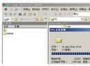 万能数据库查询分析器V5.04 官方版
