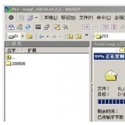 万能数据库查询分析器 V5.04 官方版