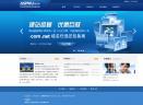 ASPKU工作日志系统V2.1 免费版