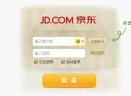 京东咚咚商家版V4.6.5.2 官方最新版