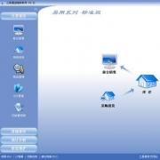 三易通POS收银软件 V4.33 共享版