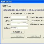里诺仓库管理软件网络版 V5.81 网络版