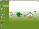 Excel服装进销存V3.36 绿色最新版