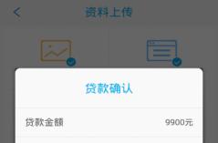 金融培训app大全