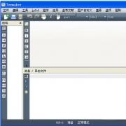 Texmaker(LaTeX软件) V4.0.4 绿色免费版