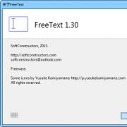 FreeText(高级文本编辑器) V1.46 中文免费版