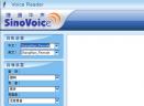 电子配音软件V1.0.2