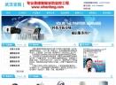 武汉安防监控php源码V1.0 官方版