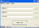补丁制作软件(Xdelta)V3.0 绿色版