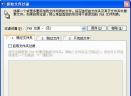 FAR HTML HelpV4.2.0.664 汉化绿色版