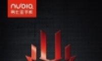 努比亚红魔游戏手机发布会视频直播地址