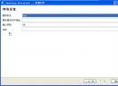 synology assistant(局域网内管理工具)V4.3 最新版