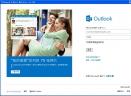 Howard E-mail Notifier(Outlook收信工具)V1.22 中文版