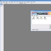 Microsoft Visual Basic 6.0(编程工具) V6.0 精简版