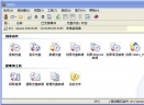 光盘刻录软件(ONES)V2.1.0.358 绿色版