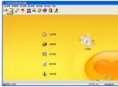 兴华货运管理系统V7.3 免费版