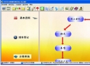 兴华汽车维修管理软件V7.6 免费版