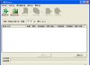 MP3Gain(Mp3声音增大)V3.11 绿色汉化特别版