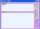 汉语大辞典V6.51 普及版