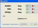 WLNMP Nginx+MySQL+PHP集合包V1.0.1