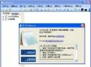 GS脚本编辑器(Gs Editor)V2.0 共享版