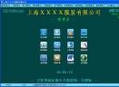 AH企业服装管理系统V3.86 免费版