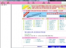 儿童学汉字V1.0 绿色版