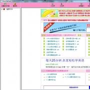儿童学汉字 V1.0 绿色版