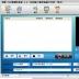 顶峰-F4V视频转换器