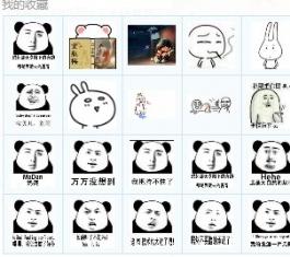 万万没想到熊猫表情图片