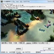 LOL地图皮肤修改器 V1.3 免费版