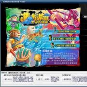 造梦西游3修改器秒杀辅助 V0.2 最新版
