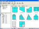 门窗软件门窗算料优化软件门窗版