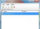 Task Blocker(阻止进程运行)V1.4 官方版