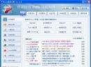 Vista优化大师(优秀的Vista优化设置和管理软件)V3.70final中文正式版
