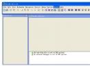 Fresh IDE Portable(快速编译器)V2.1.8 绿色版