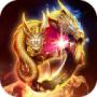 红月传说战神 V1.0 安卓版