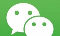 微信新版本6.6.7更新内容介绍