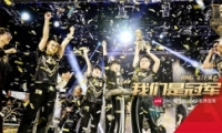 2018lol5月26日冠军庆典之夜活动网址