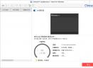 EasyRecovery14 Win数据恢复软件V14.0.0.0 个人版