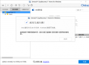 EasyRecovery14V14.0.0.0 企业版