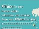hamlake字体