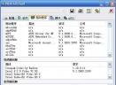 Nero InfoTool(刻录机参数查看)V8.0.1.100 中文绿色版