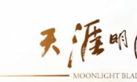 《天涯明月刀OL》神武门副本攻略